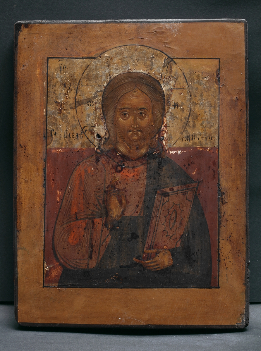 Antique - Religious Shop , Old Russian Icons - icon 3