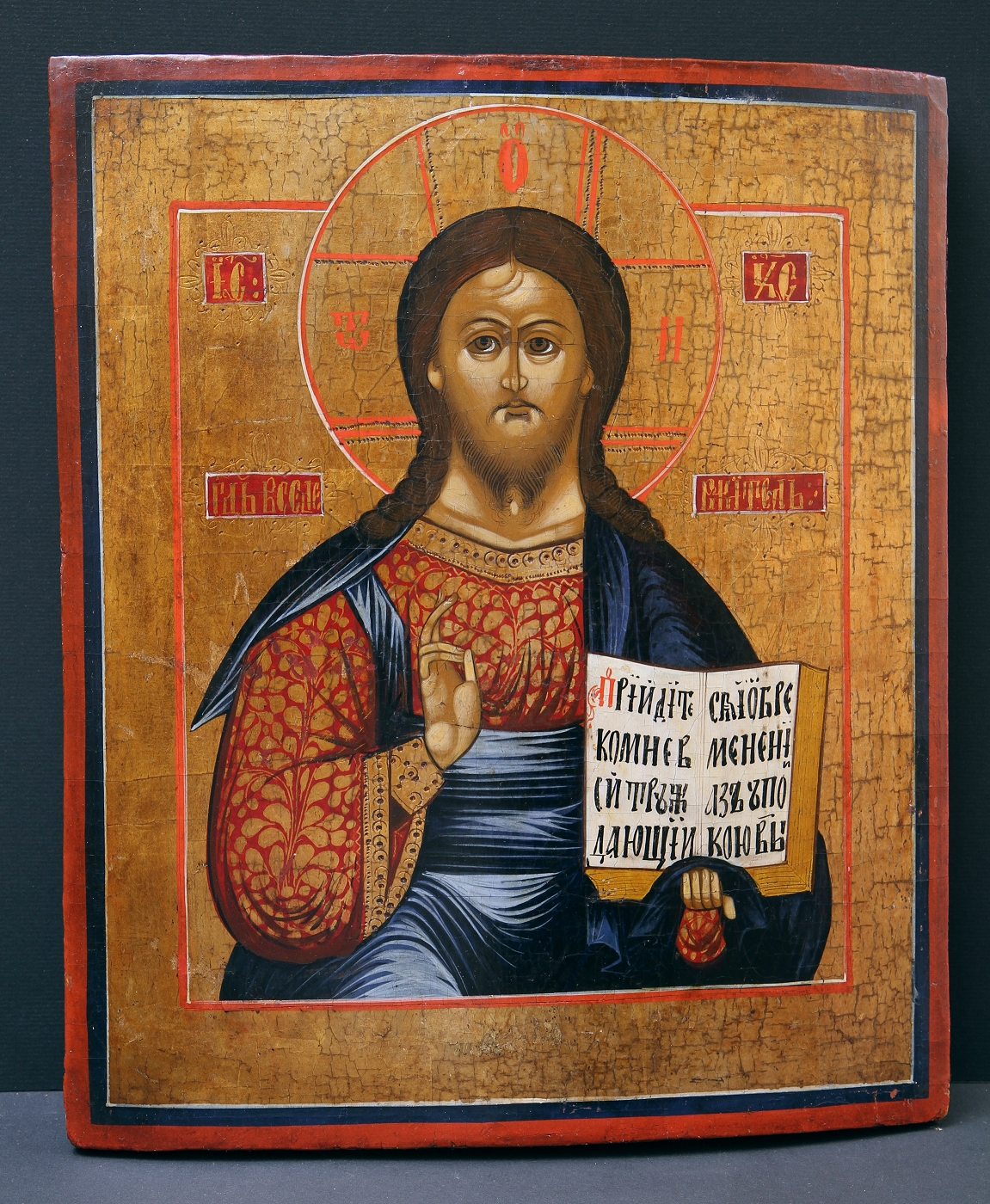 Antique - Religious Shop , Old Russian Icons - icon 41: www.icon.lt/ic0041.html